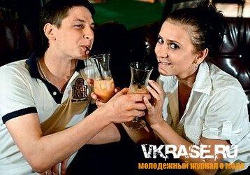 Доверять ли знакомствам через социальные сети (Одноклассники.ру, Вконтакте, МойМир и т.д.)