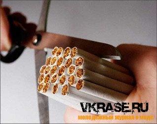 Как бросить курить? Работающие способы.