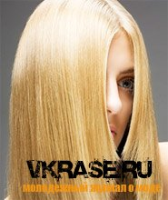 Как сделать пушистые волосы прямыми.