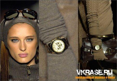 Женские аксессуары, тенденции моды