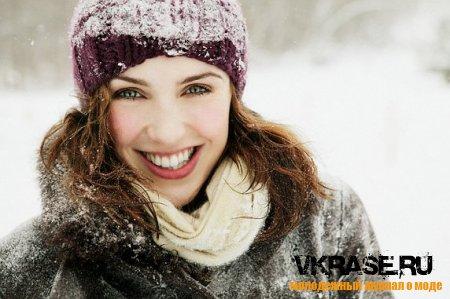Как быть привлекательной и в зимнее время года?